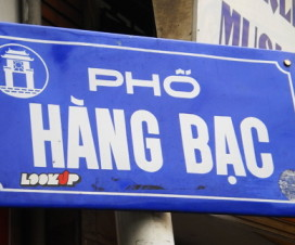Signboar of hang bac Street - Gift from Hanoi city tour