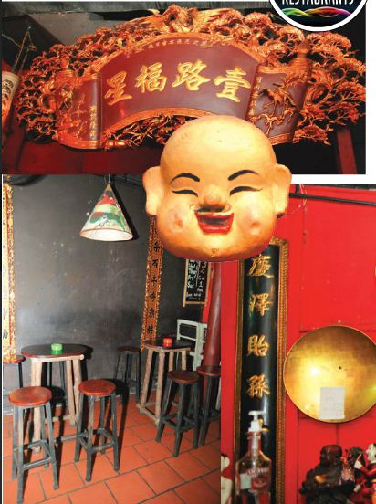 Mao'Red Lounge Bar Things to do in Hanoi 1