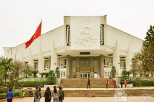 Ho Chi Minh Museum entrance gate - Hanoi tours
